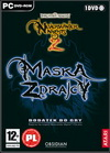 Neverwinter Nights 2: Maska Zdrajcy