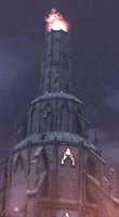 wieża ishal
