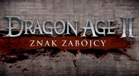 dragon age ii, znak zabójcy recenzja, bioware