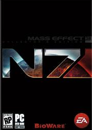 mass effect 3, edycja kolekcjonerska