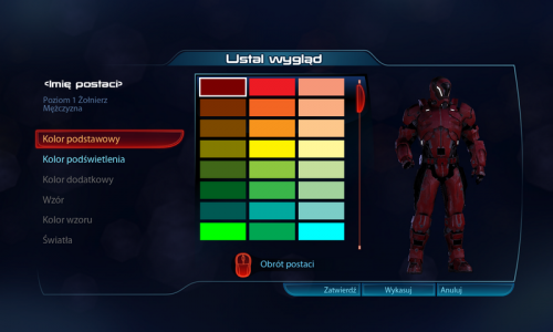 mass effect 3, mass effect 3 demo, mass effect 3 multiplayer