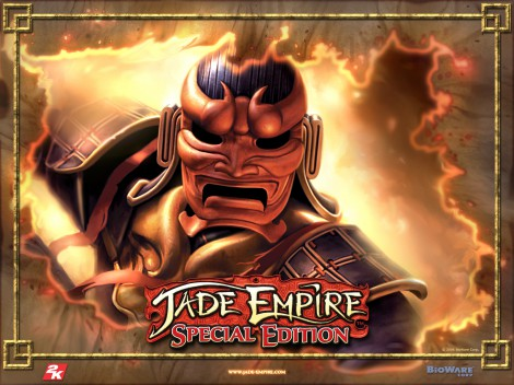 jade empire, bioware, ea, origin