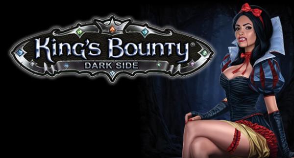 king's bounty, mroczna siła