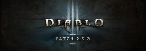 patch 2.3