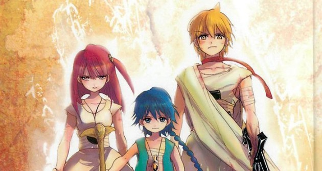 magi: labyrinth of magic #1