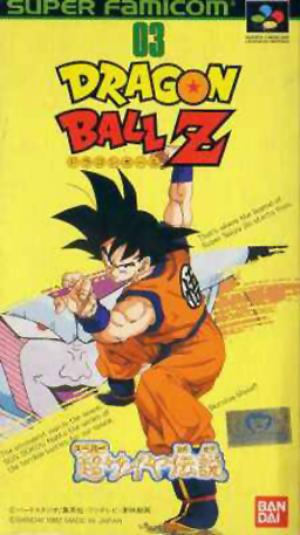 Dragon Ball Z: Legend of Super Saiyan