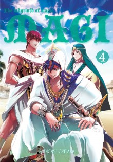 Magi: Labyrinth of magic #4