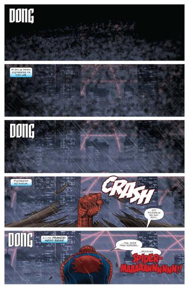 Spider-Man: Władza
