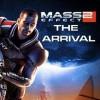 Mass Effect 2: Przybycie