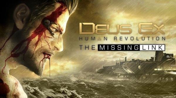 Deus Ex: Bunt Ludzkości – Brakujące Ogniwo