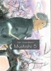 Mushishi. Tom 5